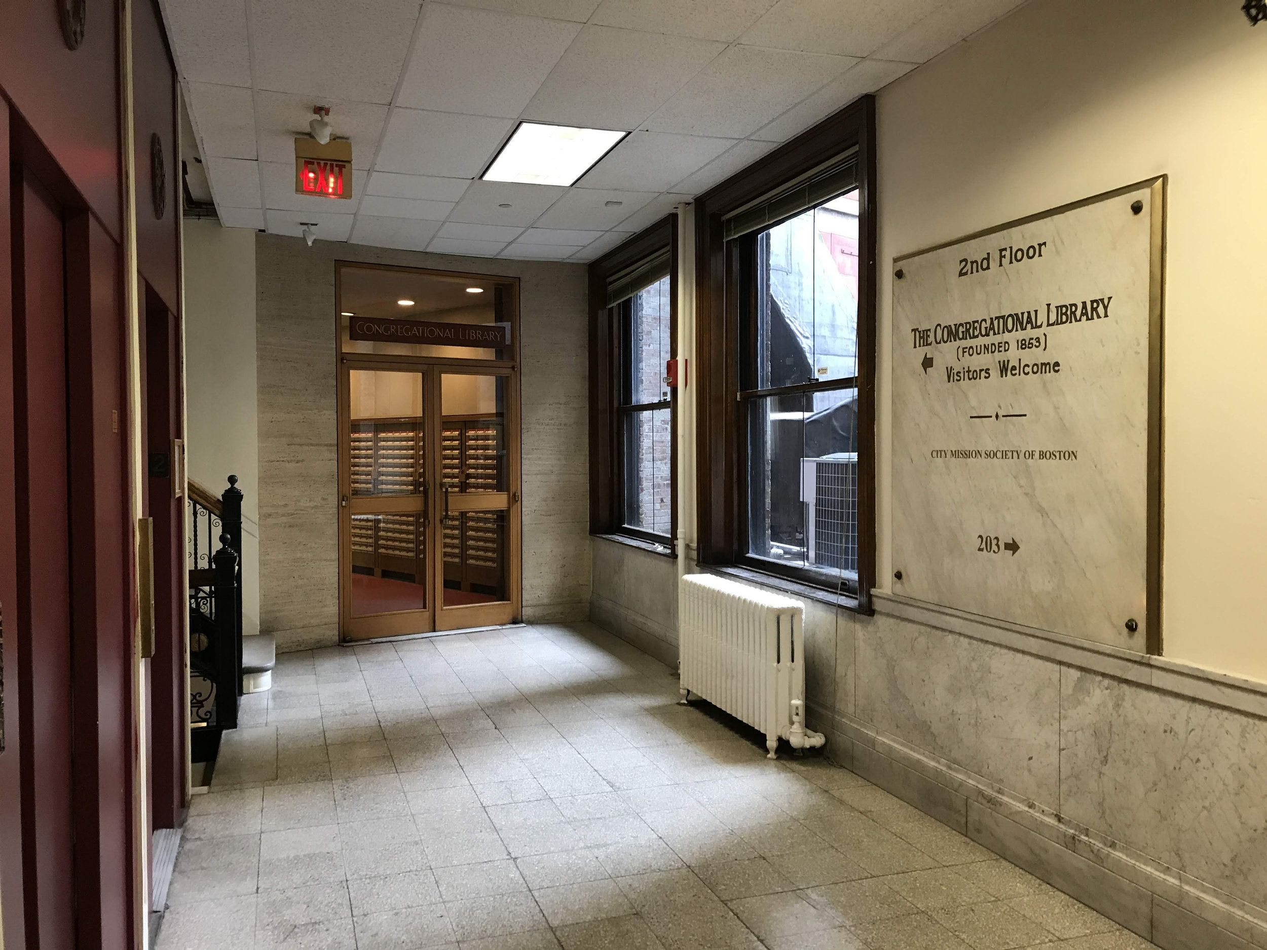 the current 2nd floor hallway