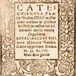 """title page of """"Catechismusa Prasty Szadei"""" (The Simple Words of Catechism)"""